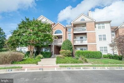 7504 Ashby Lane UNIT G, Alexandria, VA 22315 - MLS#: 1002004516