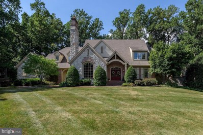 1202 Scotts Knoll Court, Lutherville Timonium, MD 21093 - MLS#: 1002024310