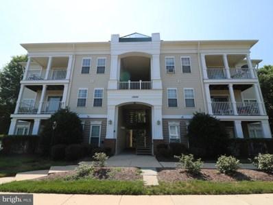 13400 Ansel Terrace UNIT 6-J, Germantown, MD 20874 - MLS#: 1002024926