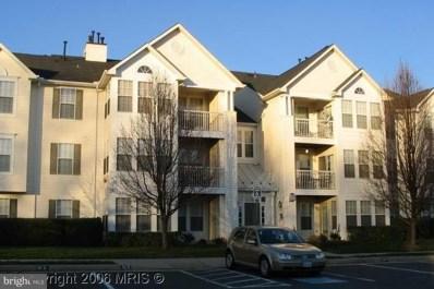 7528 Coxton Court UNIT E, Alexandria, VA 22306 - MLS#: 1002036196