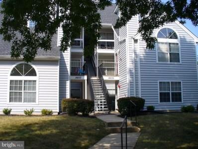 14037 Vista Drive UNIT 171, Laurel, MD 20707 - MLS#: 1002038910