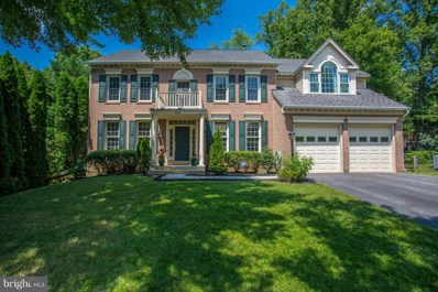 9319 Pennywise Lane, Montgomery Village, MD 20877 - MLS#: 1002040882