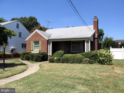 1954 Sunberry Road, Baltimore, MD 21222 - MLS#: 1002055924