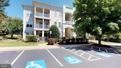 13401 Ansel Terrace UNIT 5-D, Germantown, MD 20874 - MLS#: 1002071256