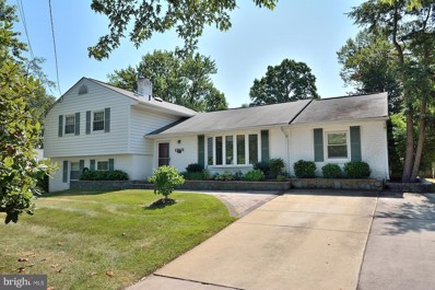 12601 Summerwood Drive, Silver Spring, MD 20904 - MLS#: 1002074460