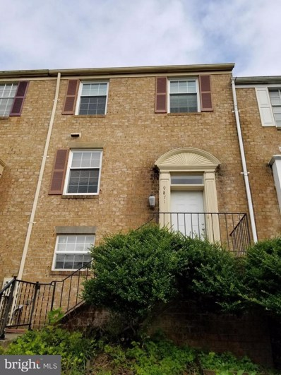 9871 Softwater Way, Columbia, MD 21046 - MLS#: 1002083404