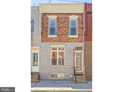 312 Durfor Street, Philadelphia, PA 19148 - MLS#: 1002083932