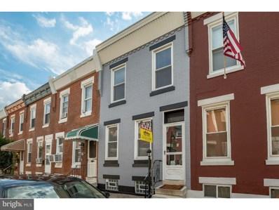 336 Daly Street, Philadelphia, PA 19148 - MLS#: 1002088734