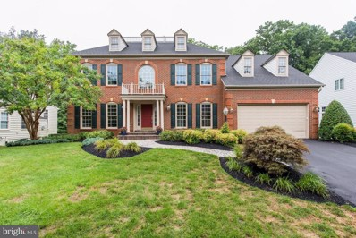 5136 Crestwood Lane, Ellicott City, MD 21043 - MLS#: 1002105560