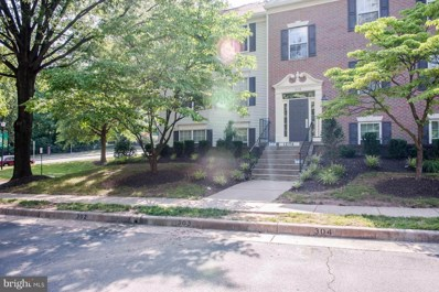 12116 Green Leaf Court UNIT 117, Fairfax, VA 22033 - MLS#: 1002106316