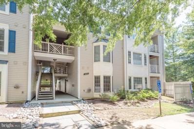 12253 Fairfield House Drive UNIT 402C, Fairfax, VA 22033 - MLS#: 1002106398