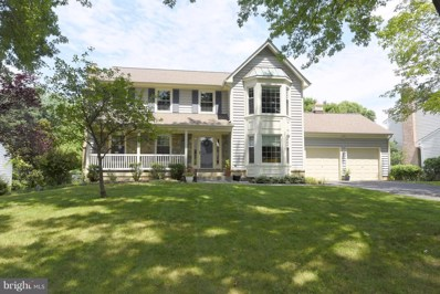 8311 Frontwell Circle, Montgomery Village, MD 20886 - MLS#: 1002108464