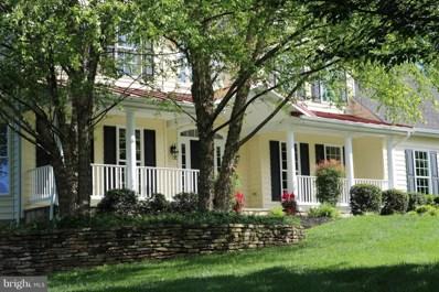 11320 Cotswold Spring Farm Lane, Ellicott City, MD 21042 - MLS#: 1002113084
