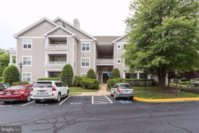 14301 Grape Holly Grove UNIT 15, Centreville, VA 20121 - MLS#: 1002117028