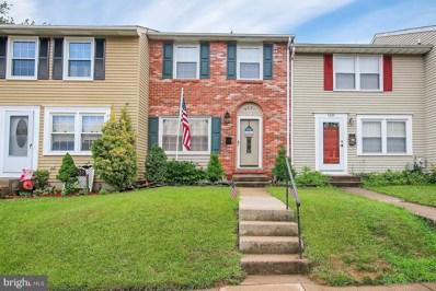 5331 King Arthur Circle, Baltimore, MD 21237 - MLS#: 1002132742