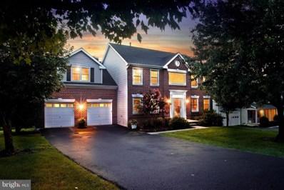 7731 Briarstone Court, Ellicott City, MD 21043 - MLS#: 1002171080