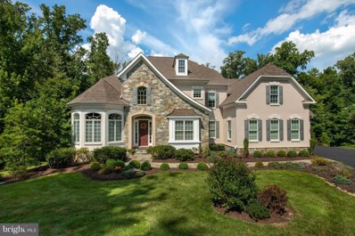 1614 Annesley Court, Annapolis, MD 21401 - MLS#: 1002218102