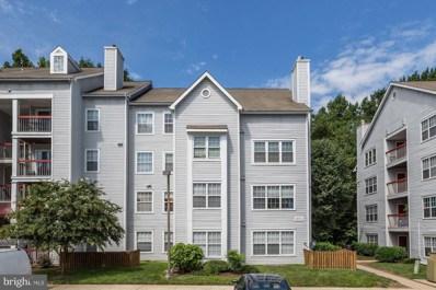 18512 Boysenberry Drive UNIT 201-131, Gaithersburg, MD 20886 - MLS#: 1002231638
