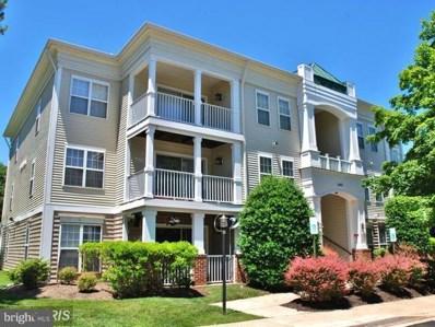 13401 Ansel Terrace UNIT 5-D, Germantown, MD 20874 - MLS#: 1002252314