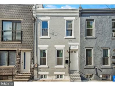 2321 Gerritt Street, Philadelphia, PA 19146 - MLS#: 1002260954