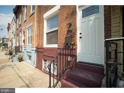 1919 S Lambert Street, Philadelphia, PA 19145 - MLS#: 1002266210