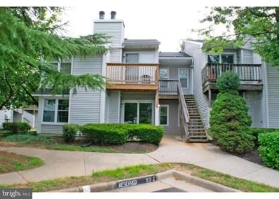 5390 Bedford Terrace UNIT A, Alexandria, VA 22309 - MLS#: 1002267466
