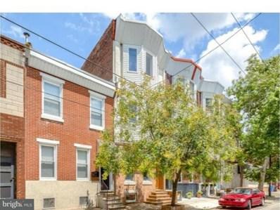 213 Tasker Street, Philadelphia, PA 19148 - MLS#: 1002276274