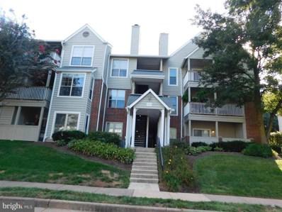 12157 Penderview Terrace UNIT 836, Fairfax, VA 22033 - MLS#: 1002297904