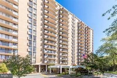 6100 Westchester Park Drive UNIT TR10, College Park, MD 20740 - MLS#: 1002299664
