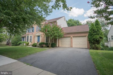 23 Jaystone Court, Silver Spring, MD 20905 - MLS#: 1002334478