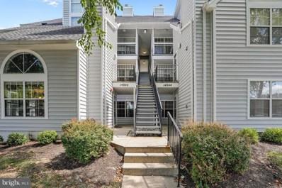 14042 Vista Drive UNIT 109, Laurel, MD 20707 - MLS#: 1002350958