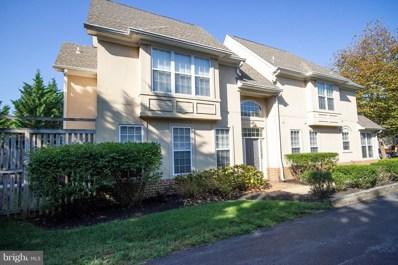 8807 Howard Forest Lane, Pikesville, MD 21208 - MLS#: 1002507182