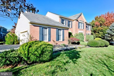 14812 Village Gate Drive, Silver Spring, MD 20906 - MLS#: 1002735011