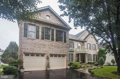 10609 Farmbrooke Lane, Potomac, MD 20854 - MLS#: 1002769988