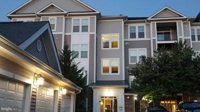 1311 Karen Boulevard UNIT 401, Capitol Heights, MD 20743 - MLS#: 1003170613