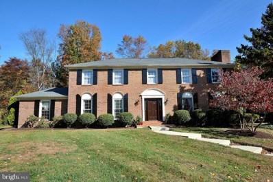 9342 Mount Vernon Circle, Alexandria, VA 22309 - MLS#: 1003298599