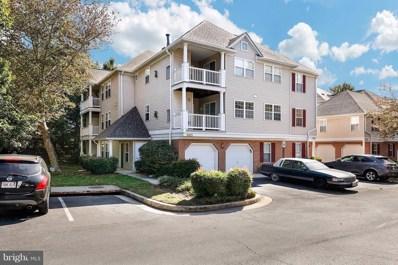 5825 Wyndham Circle UNIT 201, Columbia, MD 21044 - MLS#: 1003299031