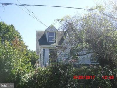 8891 Georgetown Road, Chestertown, MD 21620 - MLS#: 1003300443