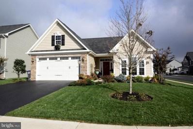 41680 Brandenstein Drive, Aldie, VA 20105 - MLS#: 1003671967