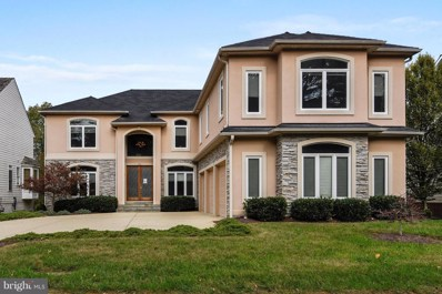 3211 Courtside Road, Bowie, MD 20721 - MLS#: 1003868585