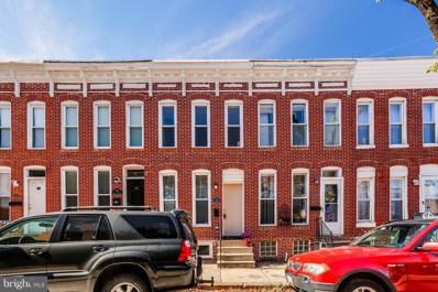 1508 Boyle Street, Baltimore, MD 21230 - MLS#: 1003972295