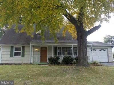 12605 Kemmerton Lane, Bowie, MD 20715 - MLS#: 1003974871