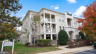 13401 Ansel Terrace UNIT 5-E, Germantown, MD 20874 - MLS#: 1003976465