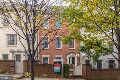 205 Ridgepoint Place, Gaithersburg, MD 20878 - MLS#: 1004009345