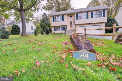 9414 Guilford Road, Columbia, MD 21046 - MLS#: 1004010023