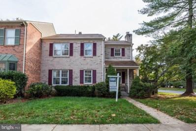 7823 Heatherton Lane, Potomac, MD 20854 - MLS#: 1004010309