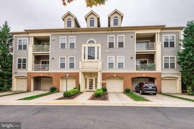 11330 Westbrook Mill Lane UNIT 103, Fairfax, VA 22030 - MLS#: 1004012549