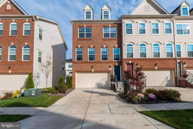 8487 Winding Trail, Laurel, MD 20724 - MLS#: 1004058527