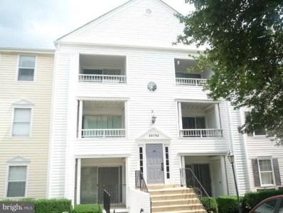 20334 Beaconfield Terrace UNIT 103, Germantown, MD 20874 - MLS#: 1004071763