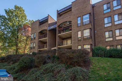 11240 Chestnut Grove Square UNIT 157, Reston, VA 20190 - MLS#: 1004071925
